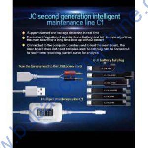 JC SECOND GENERATION INTELLIGENT MAINTENANCE LINE C1