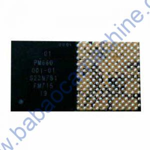 PM660 POWER IC