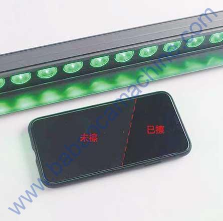 Screen Dust Detection Scanner Lamp