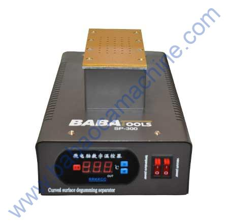 baba-SP-300-touch-Separator