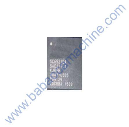 SC6531DA-CPU-IC