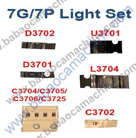 7g----7p-Light-Set