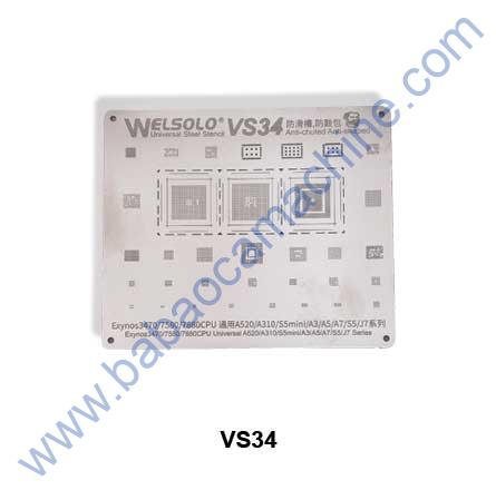Welsolo-VS34