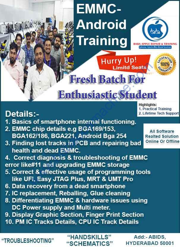 emmc training