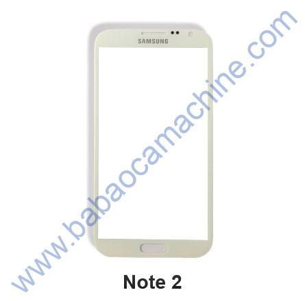Samsung-NOte-2-white