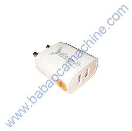 k-genius-dual-usb-charger