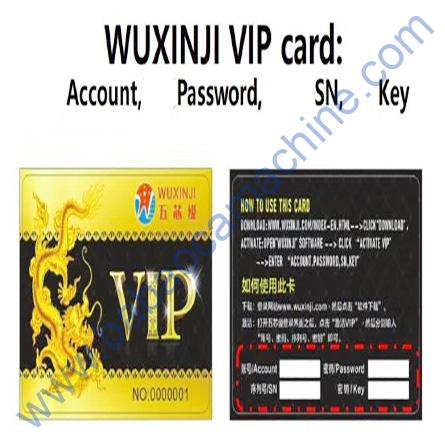 wuxinji vip card 1