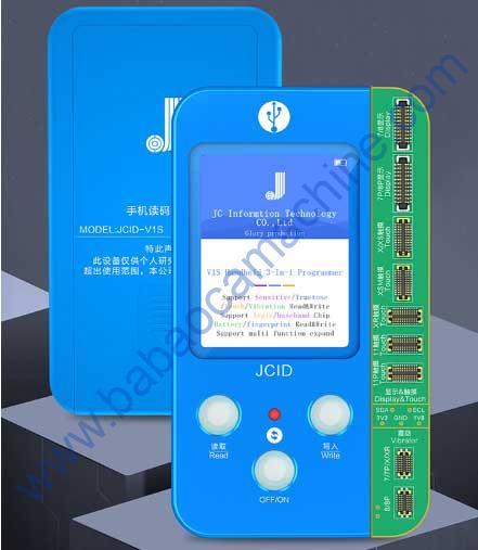 phone code reader